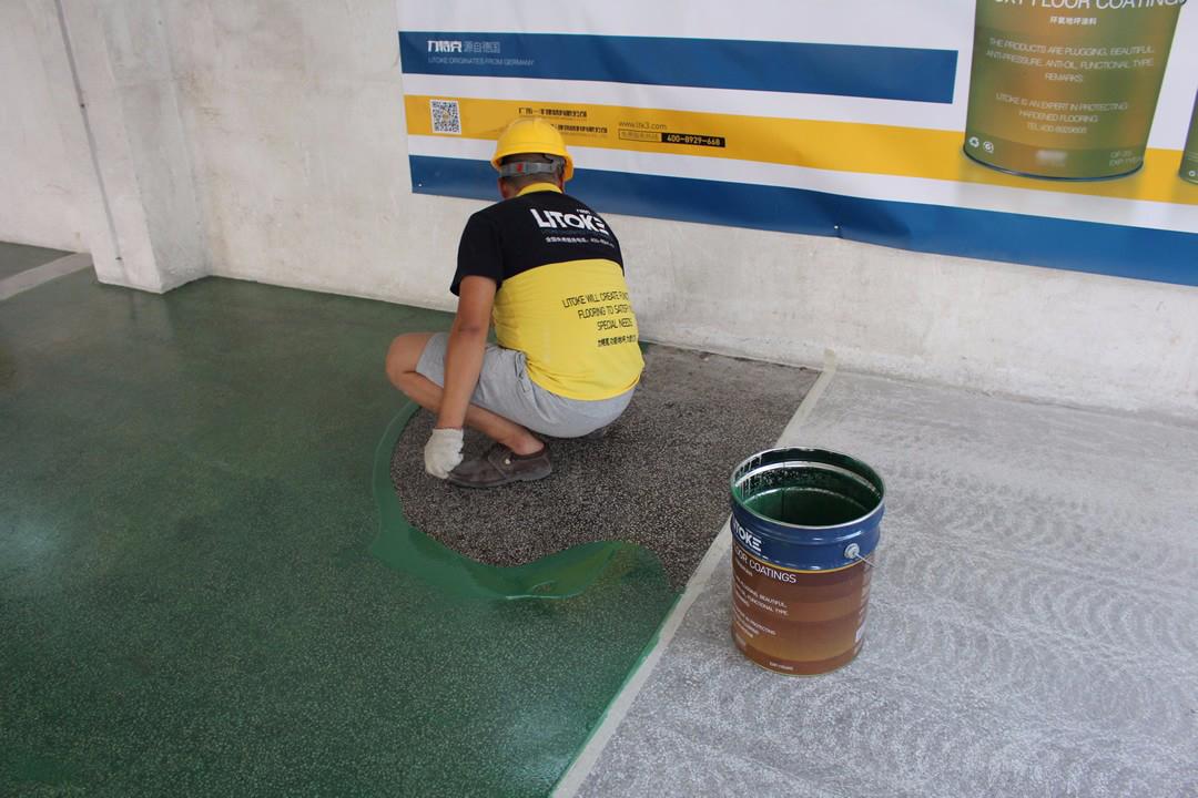 力特克环氧树脂中涂地坪漆