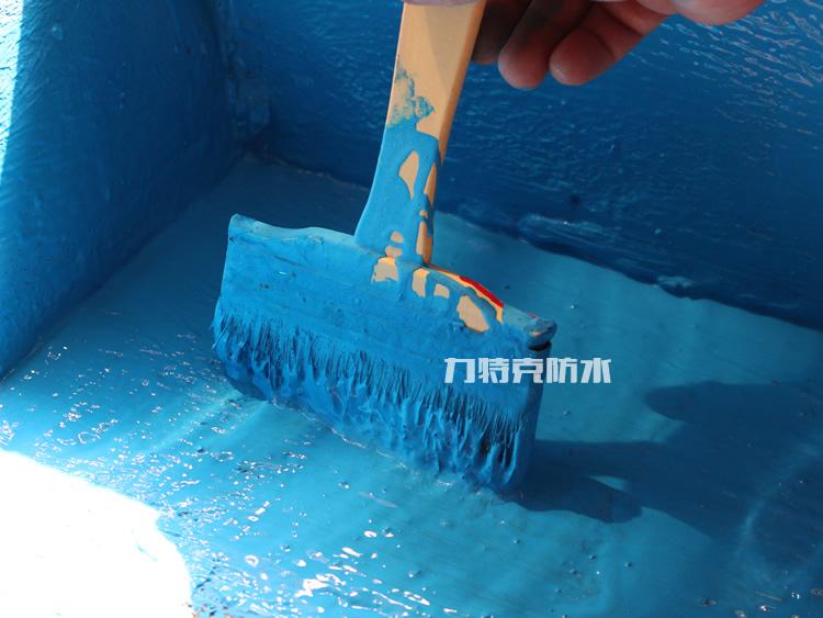 力特克防水涂料