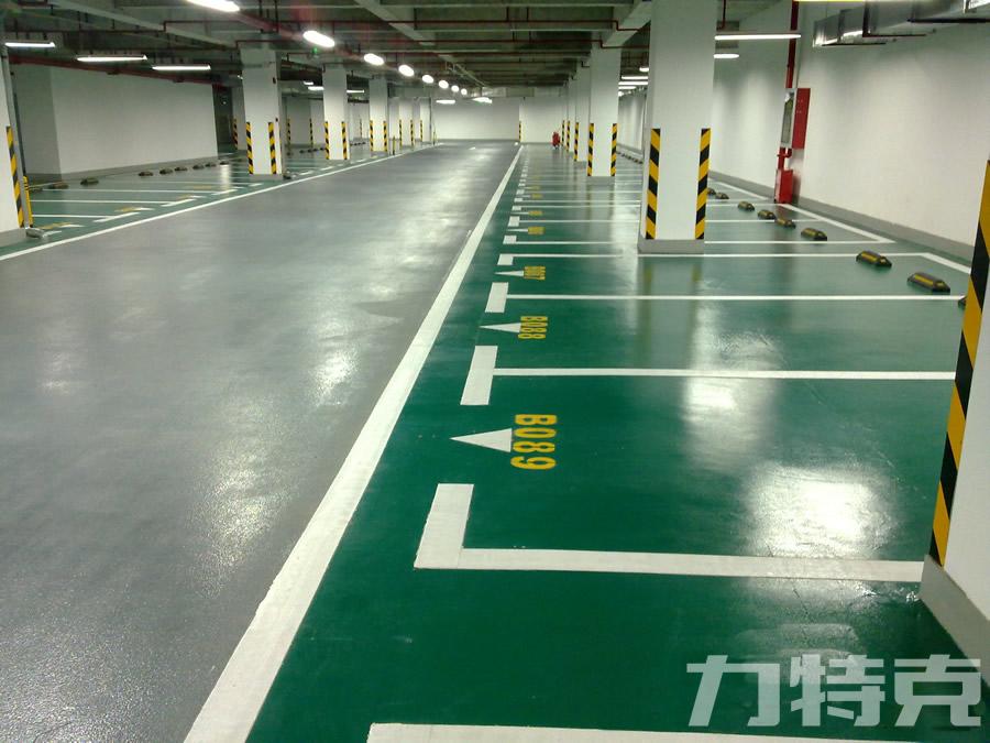 地下停车场环氧树脂世界杯外围漆项目