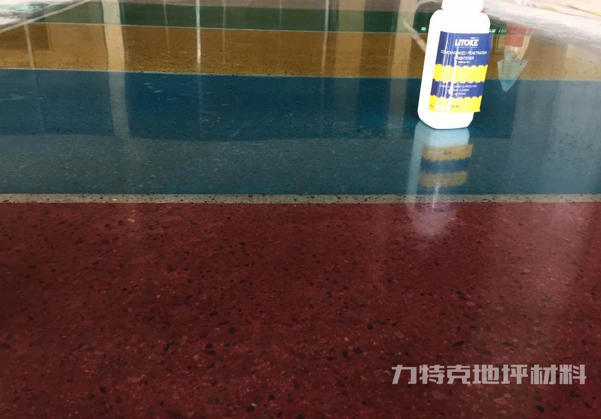 混凝土染色剂的作用