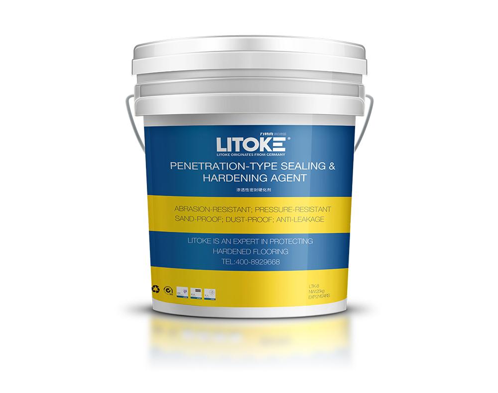 力特克锂基型混凝土密封固化剂