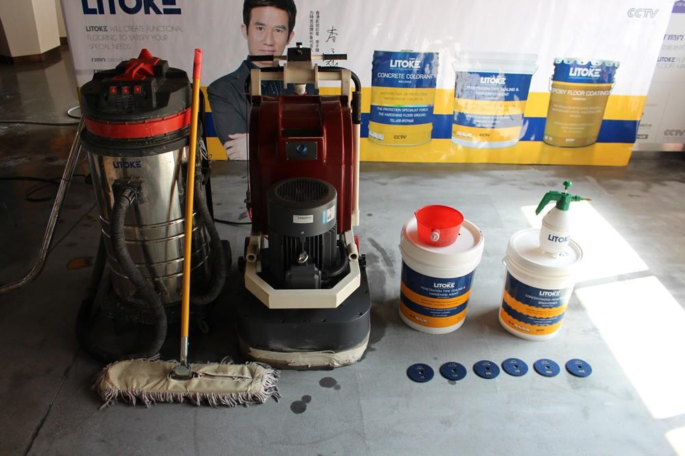 混凝土密封固化剂地坪施工工具