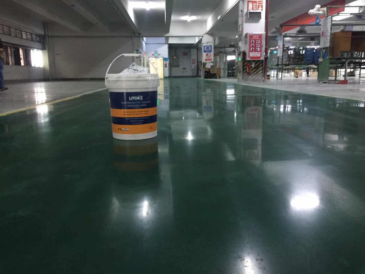 力特克彩色混凝土密封固化剂地坪
