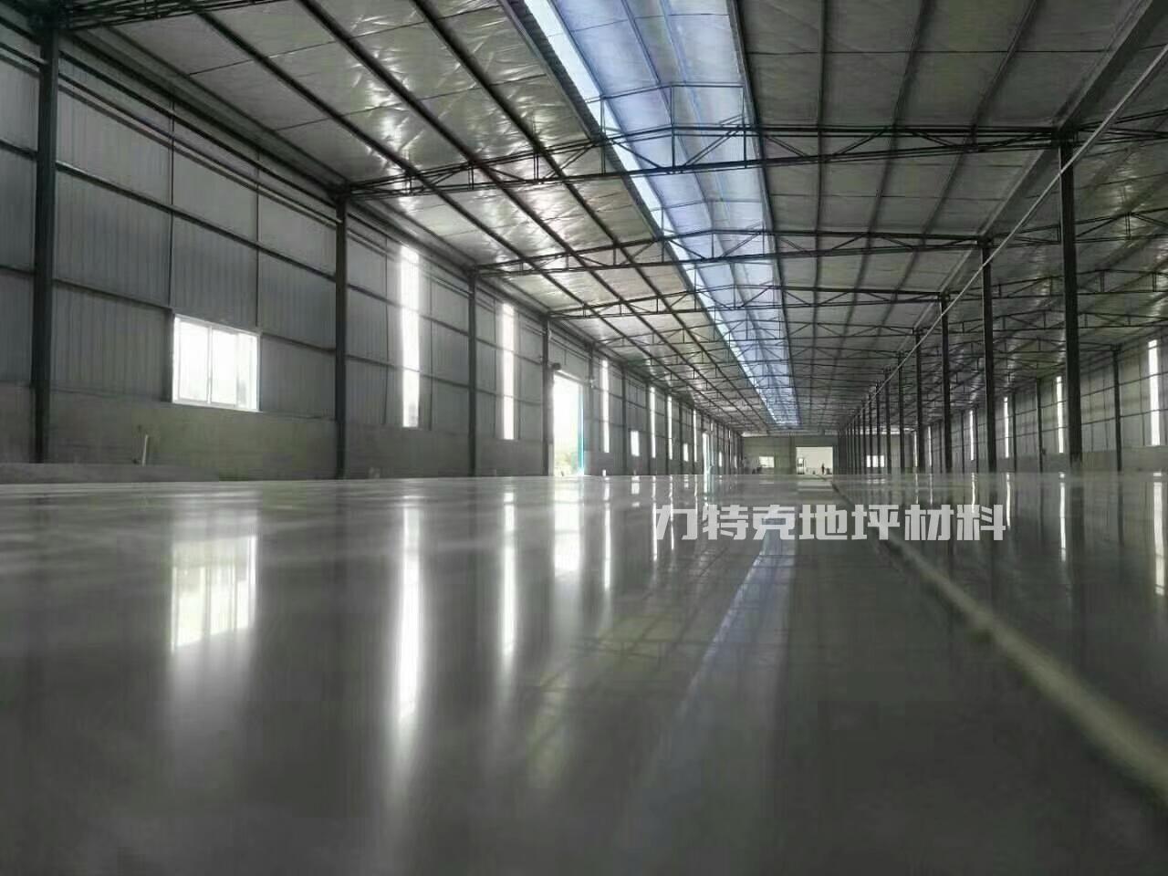 混凝土密封固化剂装甲地坪