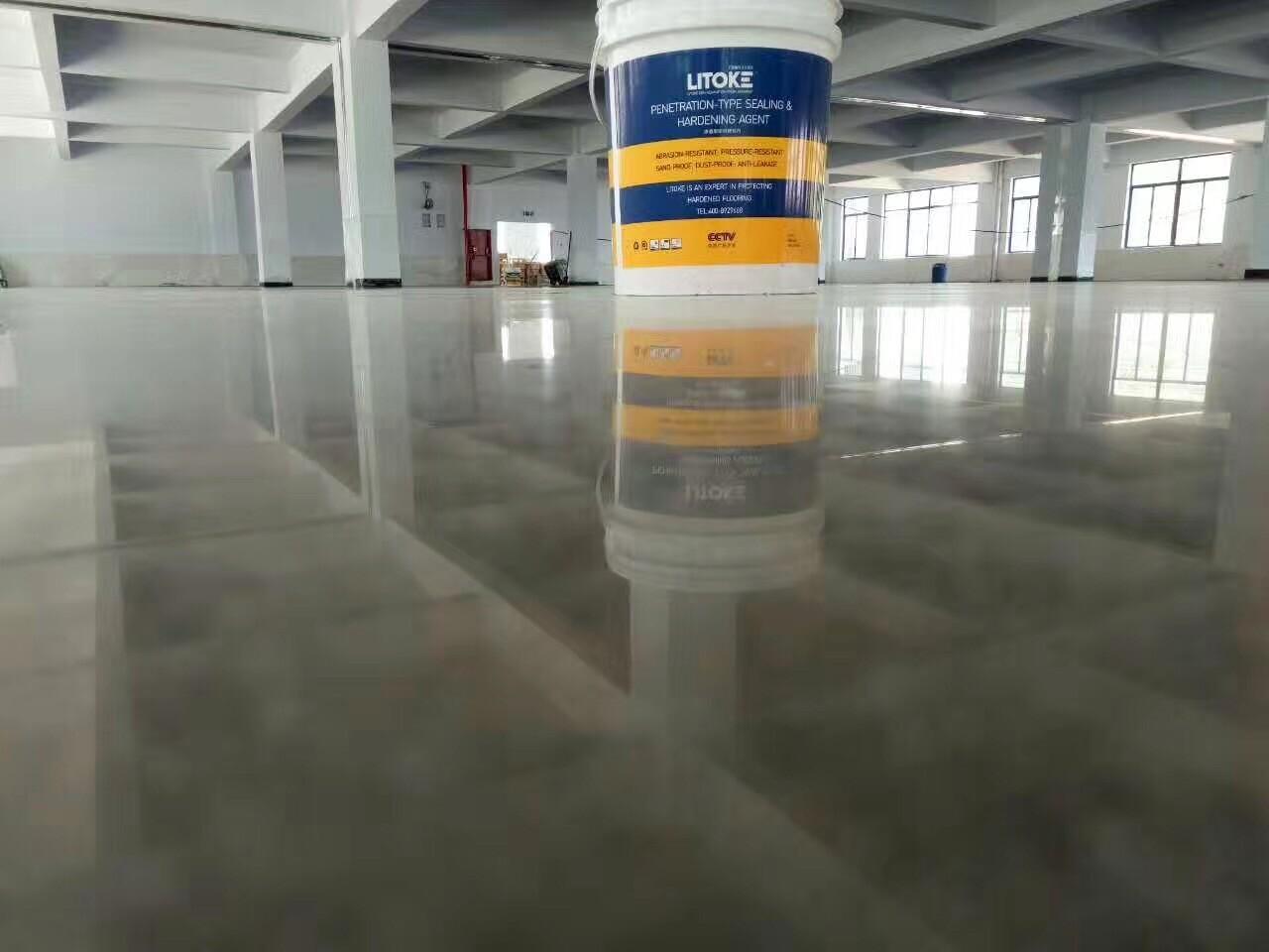 上海混凝土密封固化剂