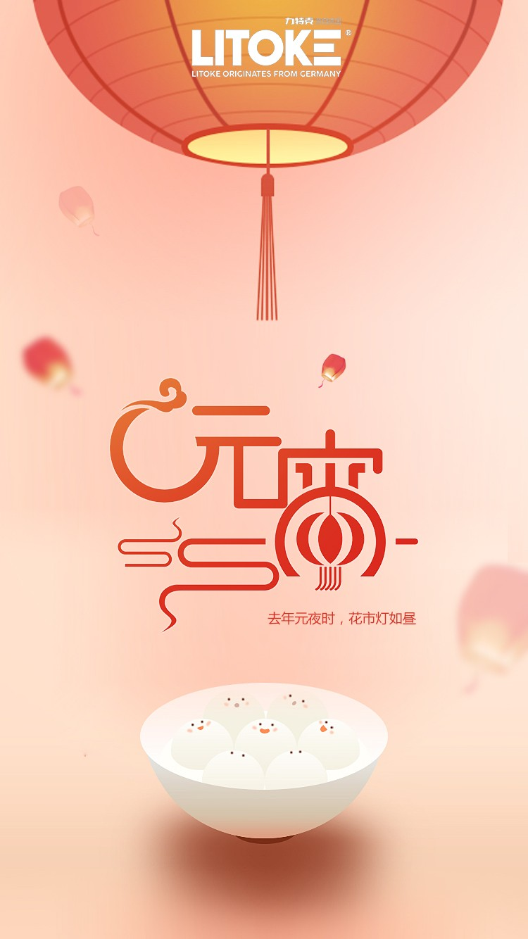 QQ图片20190219134601.jpg