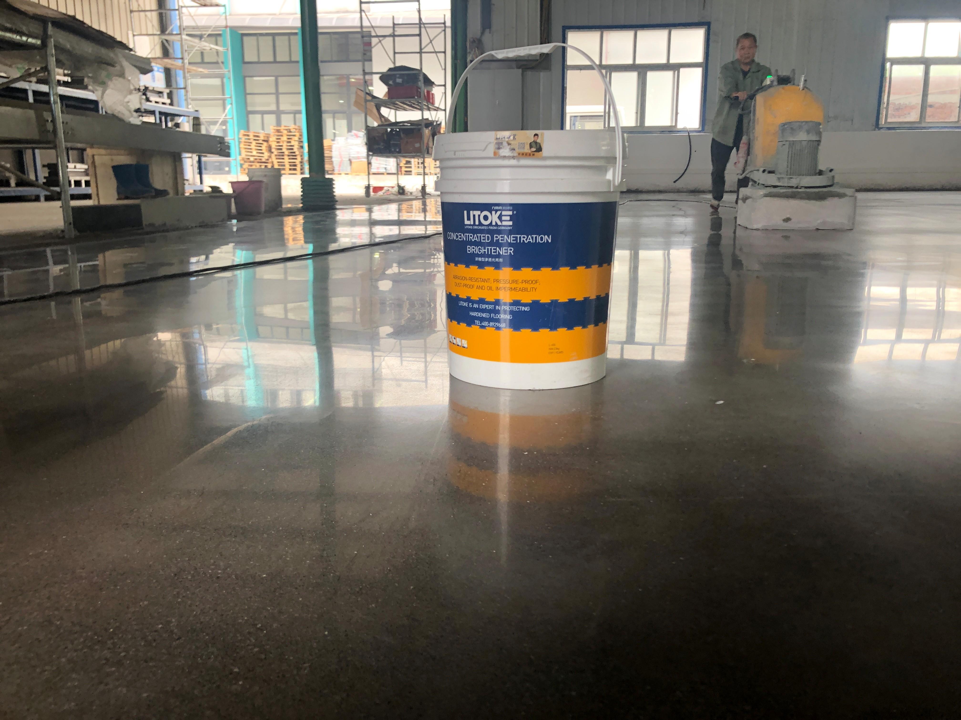 混凝土密封固化剂